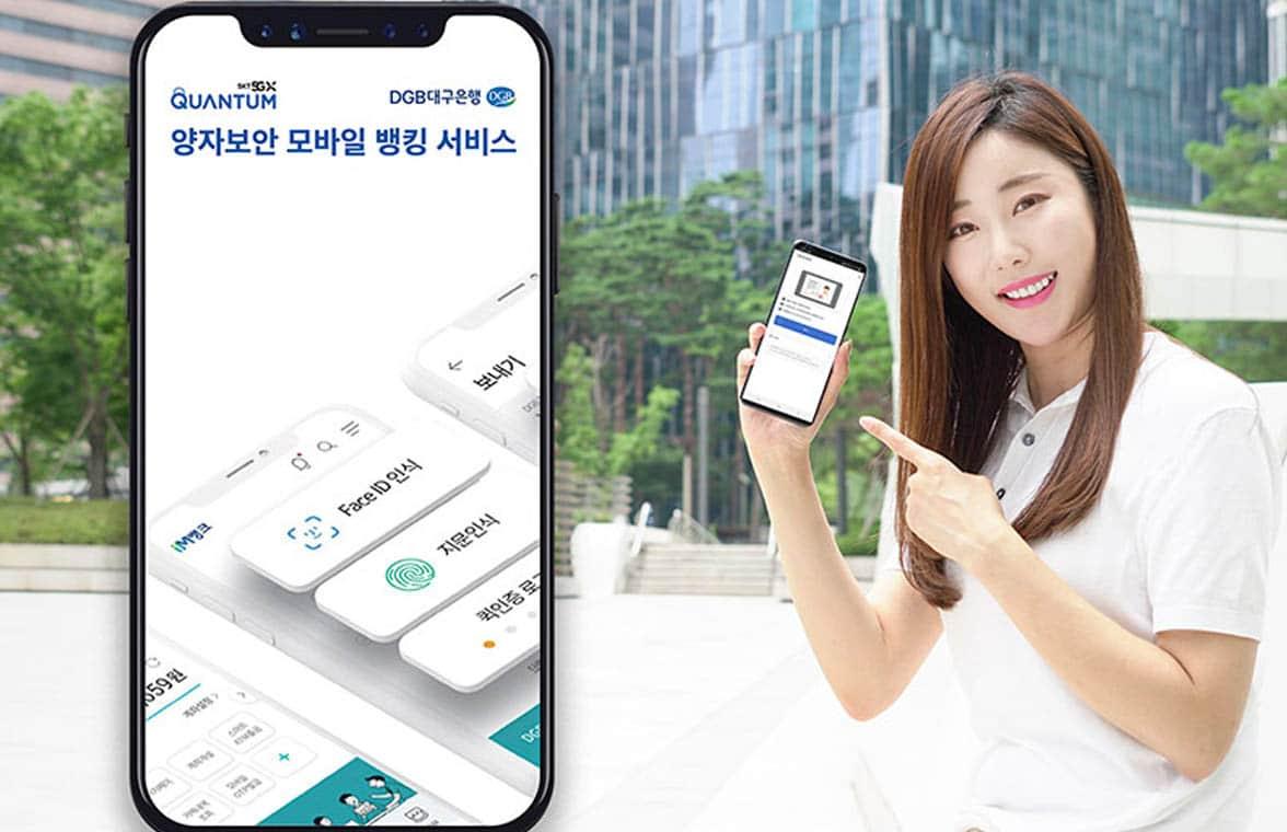 DGB Daegu  IM Bank mobile banking app on a Samsung Galaxy A Quantum 5G smartphone