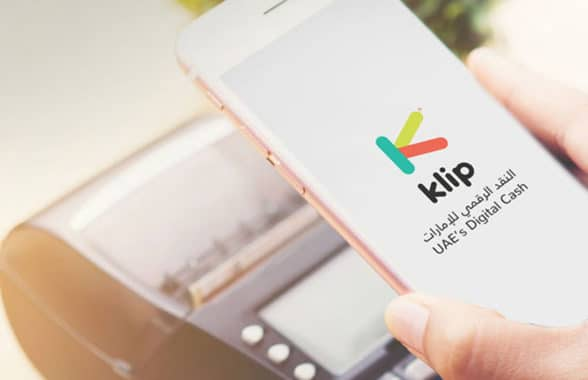 Emirates Digital Wallet Klip digital cash
