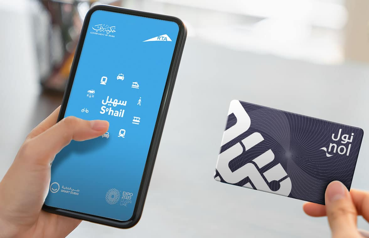 S'hail mobility app with Nol transit card