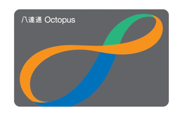 Octopus Hong Kong contactless transit card