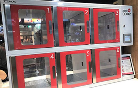 KFC Japan contactless order pickup locker
