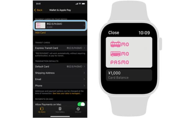 Setting up Pasmo card on Apple Watch