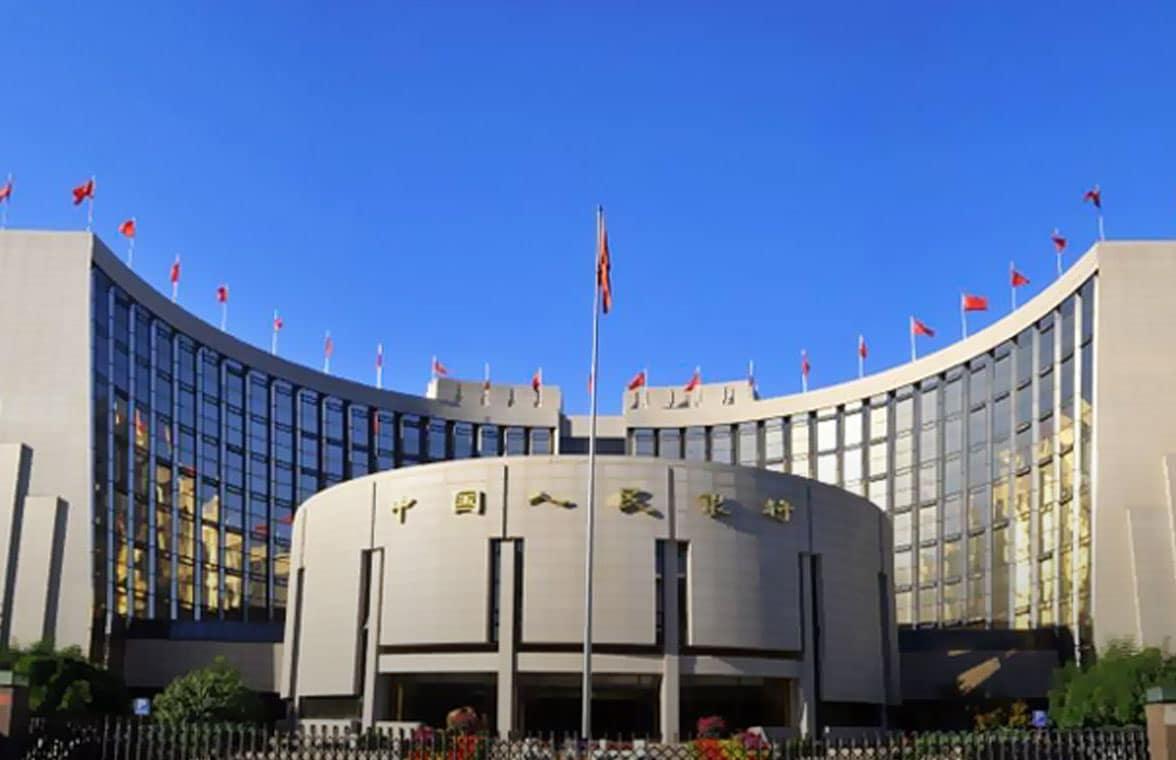 Peoples Bank of China (PBOC) building