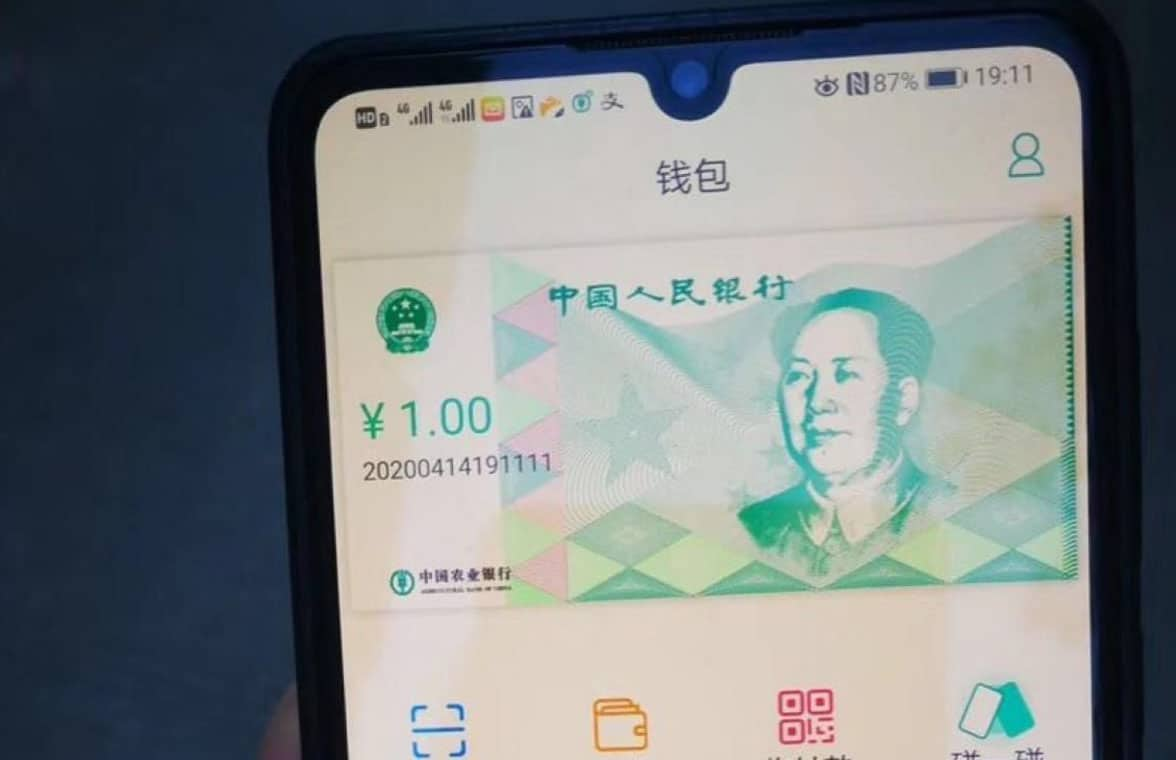 People's Bank of China digital currency on smartphone screen