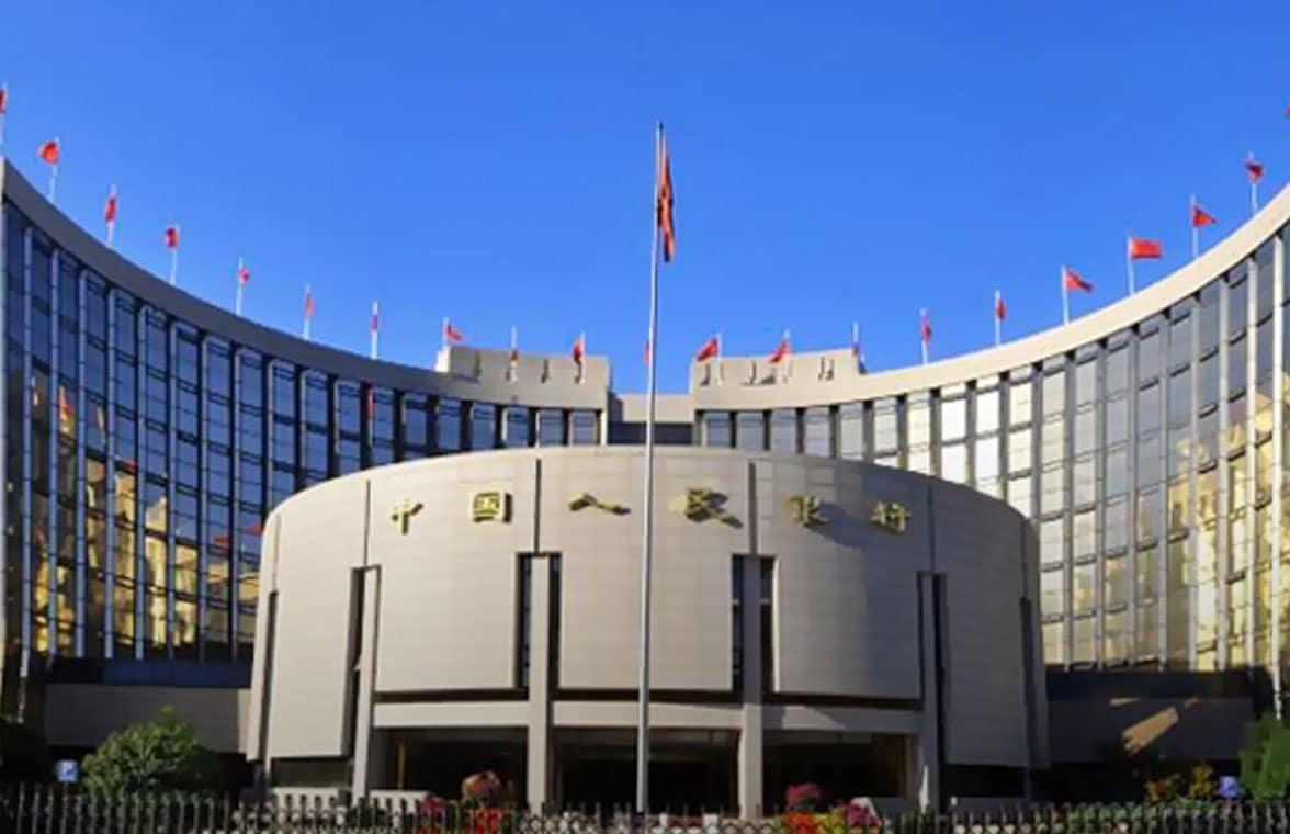 Front of the PBOC building, Beijing