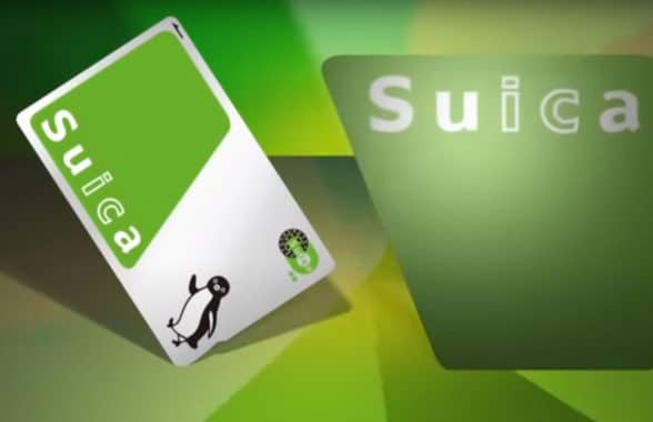Suica transit card Japan