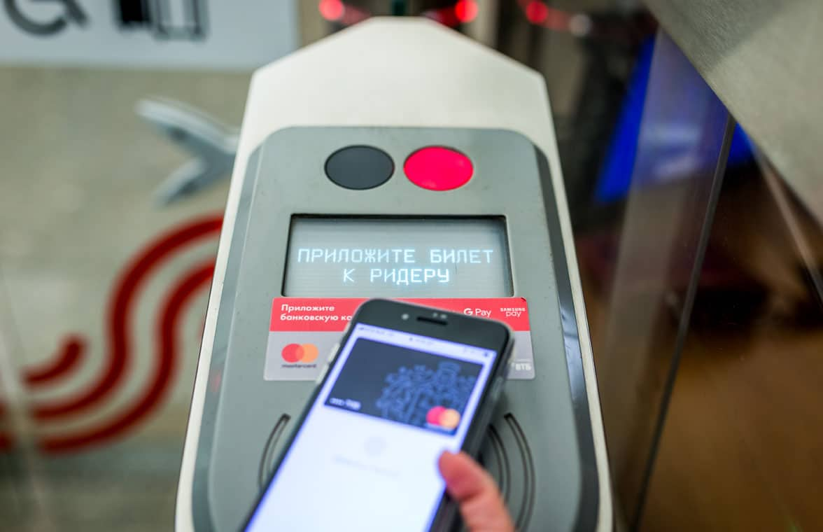 Moscow Metro contactless NFC terminal on a turnstile
