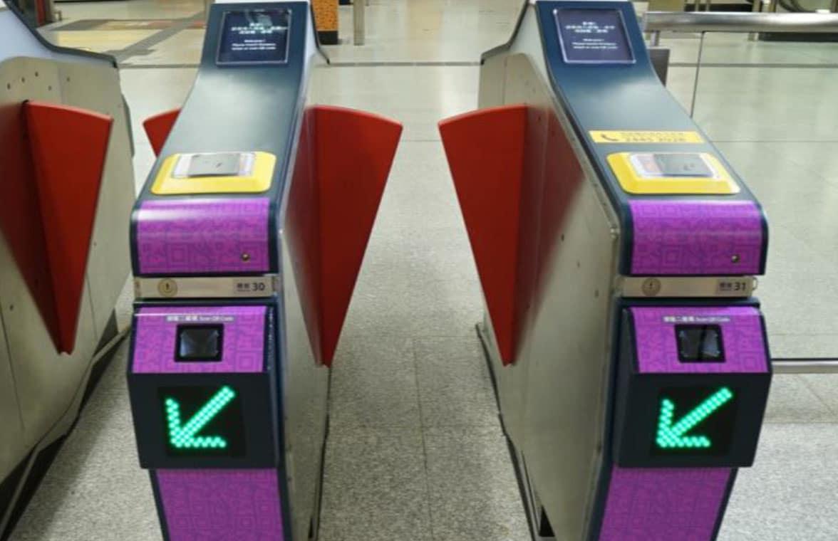 MTR Hong Kong QR code ticketing gates