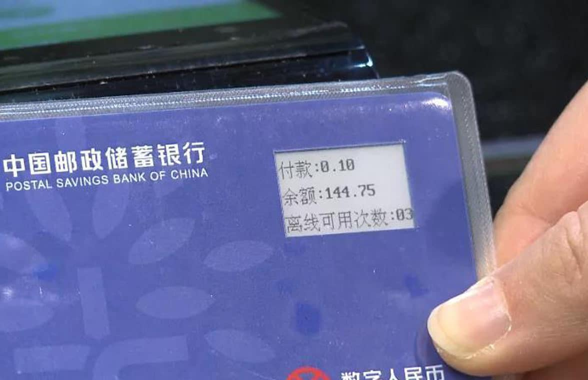 PBOC contactless card showing China's digital currency
