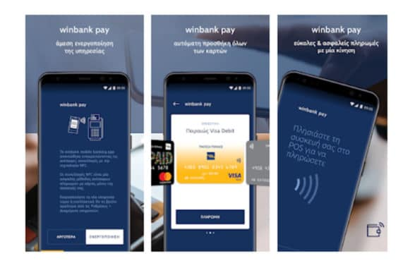 Piraeus Bank winbank pay NFC mobile banking and payments app