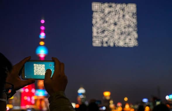 Bilibil giant QR code created in the sky by drones