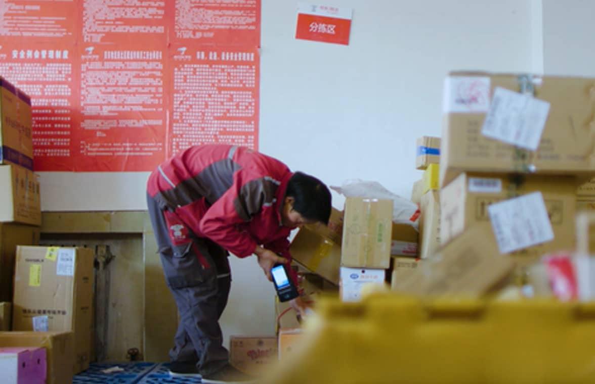 JD.com logistics worker