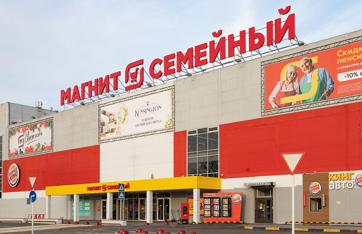 Magnit superstore in Russia with biometric payments