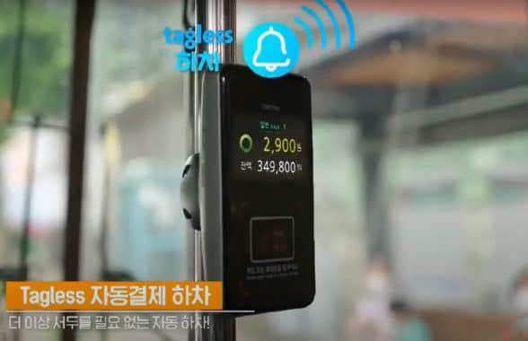 Tageless Bluetooth fare reader