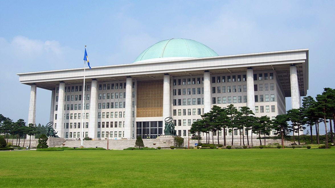 National Assembly Building of the Republic of Korea - image by clumsyforeigner, CC BY-SA 4.0, via Wikimedia Commons