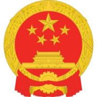 Shanghai Municipal People's Government logo