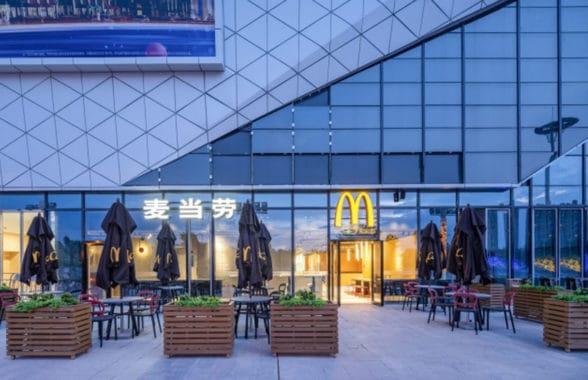 McDonald's China exterior